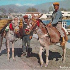 Postais: ANDALUCIA, ESPAÑA TÍPICA - EDICIONES GALLEGOOS 1278 - EDITADA EN 1967 - ESCRITA. Lote 269962843