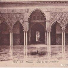 Postales: SEVILLA, ALCAZAR, PATIO DE LAS DONCELLAS - ED.MATEU - S/C. Lote 270380803