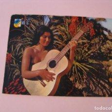 Postales: POSTAL DE ED. SOBERANAS. REGIONAL Nº 14. 1962.. Lote 270544668