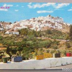Postales: POSTAL DE ALMERIA - MOJACAR, VISTA GENERAL - ED. ROSSELL Nº 42 - ESCRITA. Lote 270553643