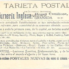 Postais: GRANADA. TARJETA PUBLICITARIA DE PERFUMERÍA INGLESA.. Lote 275118693