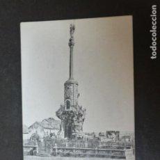 Postales: CORDOBA MONUMENTO DEL TRIUNFO. Lote 275256968