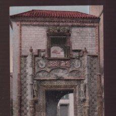 Postais: POSTAL DE SEVILLA PUERTA DE MARCHENA ALCAZAR EDITO TOMAS SANZ SIN CIRCULAR. Lote 275732518
