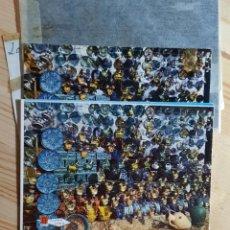 Cartes Postales: LORCA Nº 4026 ALFARERIA TIPICA / PRUEBAS DE COLOR Y CLICHÉS / EDICIONES PERGAMINO. Lote 276166593