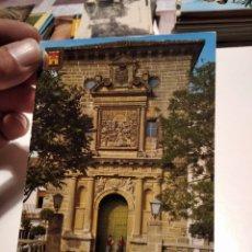 Postales: POSTAL BAEZA IGLESIA. Lote 277094958