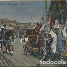Postales: POSTAL ANTIGUA DE GRANADA. RENDICION DE GRANADA. AÑO 1492 P-ANGRA-732. Lote 277586303