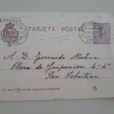 Postales: ENTERO POSTAL ESCRITO Y SELLADO AÑO 1925. Lote 277588038