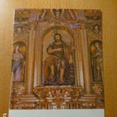 Postales: SEVILLA MONASTERIO DE SANTA PAULA. Lote 277651438
