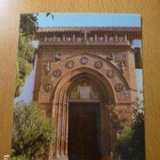 Postales: SEVILLA MONASTERIO DE SANTA PAULA. Lote 277651503