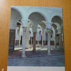 Postales: SEVILLA MONASTERIO DE SANTA PAULA. Lote 277651513
