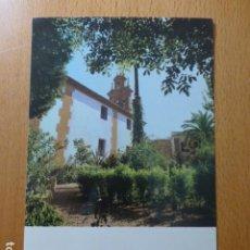 Postales: SEVILLA MONASTERIO DE SANTA PAULA. Lote 277651548