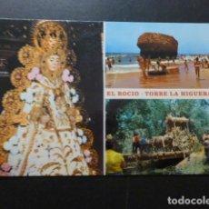 Postales: MATALASCAÑAS ALMONTE HUELVA EL ROCIO TORRE DE LA HIGUERA. Lote 277655608