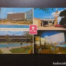 Postales: MARBELLA MALAGA HOTEL DON PEPE. Lote 277655853