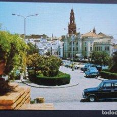 Postales: CARMONA ( SEVILLA) PASEO DEL ESTATUTO, POSTAL SIN CIRCULAR DEL AÑO 1980. Lote 278405738