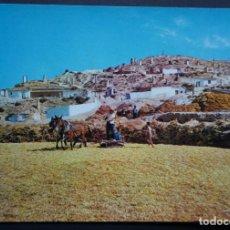 Postales: CULLAR-BAZA (GRANADA) , LA BATIDA, ANTIGUA POSTAL SIN CIRCULAR. Lote 278406378