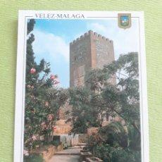 Postales: VELEZ - MÁLAGA (COSTA DEL SOL) - LA FORTALEZA - AÑO 1997. Lote 278446238