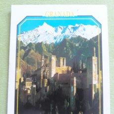 Postales: GRANADA - ALHAMBRA - PANORÁMICA DE LA ALHAMBRA Y SIERRA NEVADA - AÑO 1995. Lote 278446328