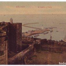 Postales: MÁLAGA: EL CASTILLO Y PUERTO. ED. DOMINGO DEL RÍO. NO CIRCULADA (AÑOS 10). Lote 279400618