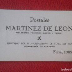 Postales: TALONARIO DE 12 POSTALES SEMANA SANTA Y FERIA AYUNTAMIENTO CORIA DEL RIO 1989 MARTÍNEZ LEÓN, TOROS... Lote 280501773