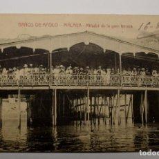 Postales: POSTAL DE MALAGA DEL AÑO 1918.NUEVA. Lote 282555483