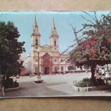 Postales: POSTAL CADIZ IGLESIA Y PLAZA DE SAN ANTONIO SERIE II Nº 8817. Lote 286634468