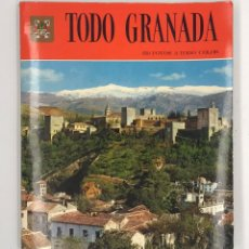 Postales: TODO GRANADA 150 FOTOS A TODO COLOR- EDITORIAL ESCUDO DE ORO S.A 1982. Lote 286870473