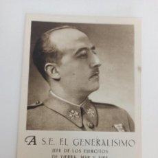 Cartes Postales: TARJETA POSTAL NAVIDAD FRANCO AÑO 1938. Lote 287087693