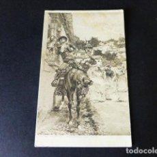 Postales: GRANADA PELANDO LA PAVA DE GARCIA RAMOS. Lote 287243788