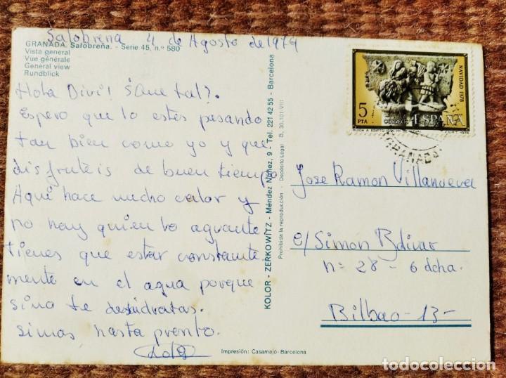 Postales: SALOBREÑA - GRANADA - Foto 2 - 287668653