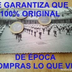 Postales: UTRERA 1952 COLEGIO SALESIANOS ARJONA POSTAL FOTOGRAFICA PST6. Lote 287743813