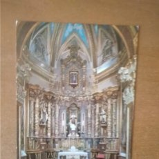 Postales: ÚBEDA (JAÉN) - BASÍLICA DE SAN JUAN DE LA CRUZ. Lote 288001488