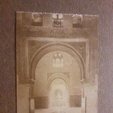 Postales: GRANADA ALHAMBRA SALA DE LAS DOS HERMANAS. Lote 288168643