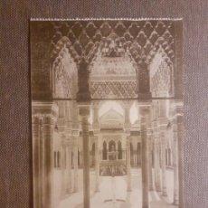 Postales: GRANADA ALHAMBRA PATIO DE LOS LEONES EL TEMPLETE. Lote 288168738