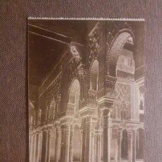 Postales: GRANADA ALHAMBRA PATIO DE LOS LEONES COLUMNATA LATERAL. Lote 288168788