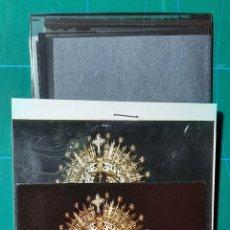 Postales: SEVILLA / NTRA. SRA. MACARENA / POSTAL /NEGATIVOS / PRUEBA COLOR / EDICIONES PERGAMINO. Lote 288293948
