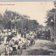 Postales: PASEO DE CARRUAJES - SEVILLA Nº 2 - UNIÓN POSTAL UNIVERSAL. Lote 288726868