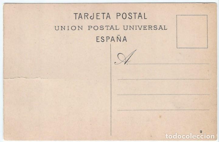 Postales: Paseo de carruajes - Sevilla nº 2 - Unión Postal Universal - Foto 2 - 288726868