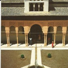 Postales: [POSTAL] VISTA PARCIAL DEL PATIO DE LOS LEONES. LA ALHAMBRA. GRANADA (SIN CIRCULAR Y CON SELLO). Lote 289513003