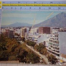 Postales: POSTAL DE MÁLAGA. AÑO 1974. MARBELLA VISTA CENTRO. 6 GERICOLOR. 1038. Lote 289889713