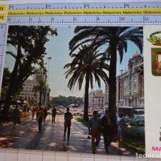 Postales: POSTAL DE MÁLAGA. AÑO 1970. PASEO DEL PARQUE Y PLAZA DE LA MARINA. 30 DE LUXE. 1045. Lote 289891088
