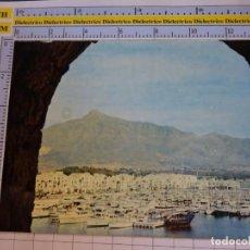 Postales: POSTAL DE MÁLAGA. AÑO 1974. MARBELLA. PUERTO BANÚS. 4 GERICOLOR. 1054. Lote 289891803