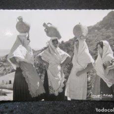 Postales: MOJACAR-DESCANSO EN LA SUBIDA-REPORTAJES GIRA-16-POSTAL ANTIGUA-(84.812). Lote 292959158