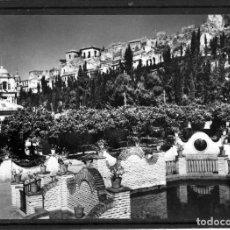 Postales: POSTAL DE MALAGA-JARDINES DE PUERTA OSCURA Y EDIFICIOS DE LA ALCAZABA-NUEVA-SIN FRANQUEAR-NO ESCRITA. Lote 293167303