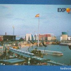 Postales: POSTAL SIN CIRCULAR EXPO92 SEVILLA LAGO DE ESPAÑA EDITA ESCUDO DE ORO. Lote 293281878