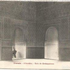 Postales: GRANADA ALHAMBRA DORSO SIN DIVIDIR. Lote 294018043