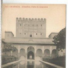 Postales: GRANADA ALHAMBRA SIN ESCRIBIR. Lote 294018433