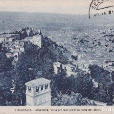 Postales: GRANADA, ALHAMBRA VISTA GENERAL DESDE LA SILLA DEL MORO – EMILIO RUIZ 18 – CIRCULADA 1944. Lote 294095728