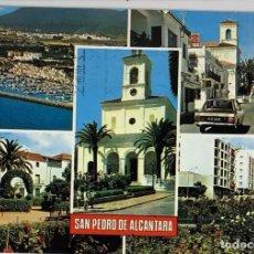 Postales: MÁLAGA, SAN PEDRO DE ALCÁNTARA. DOMÍNGUEZ. CIRCULADA 1979. Lote 294105838
