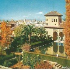 Postales: *** PN1088 - POSTAL - GRANADA - ALHAMBRA - JARDINES DEL PARTAL. Lote 294108858
