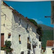 Postales: MÁLAGA, CASARES, CALLE TÍPICA. BAENA. ESCRITA.. Lote 294461463